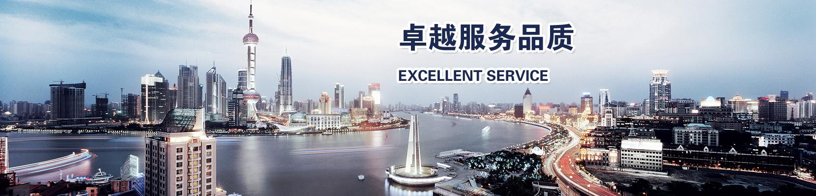 上海离婚律师大图一