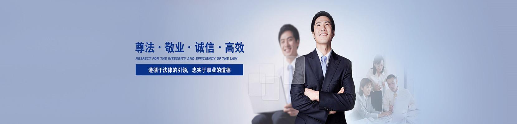 上海离婚律师大图二